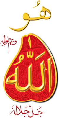 ism-e-allah zaat teachings of sultan bahoo